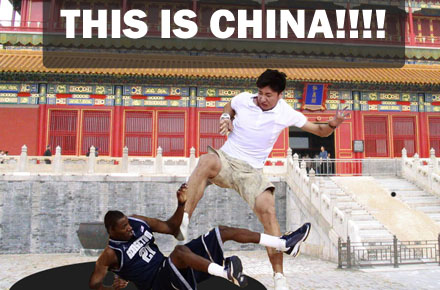 Georgetown Basketball Brawl in China