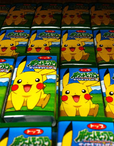Stacks of Pokemon Cards