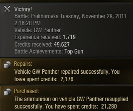 Screenshot showing a Top Gun award in World of Tanks